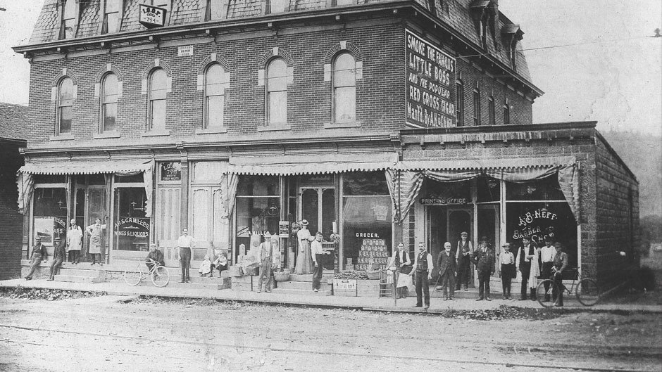 Miller Block in the Village of Allegany. Circa 1893-96